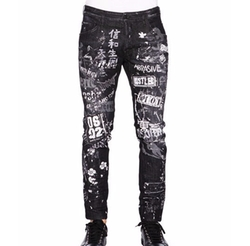 Graffiti-Print Skater Jeans by Dsquared2 in The Place Beyond The Pines